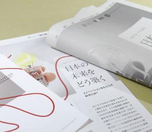 朝日新聞_フォーラム開催告知ツール