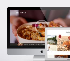 みつせ鶏本舗_webサイト