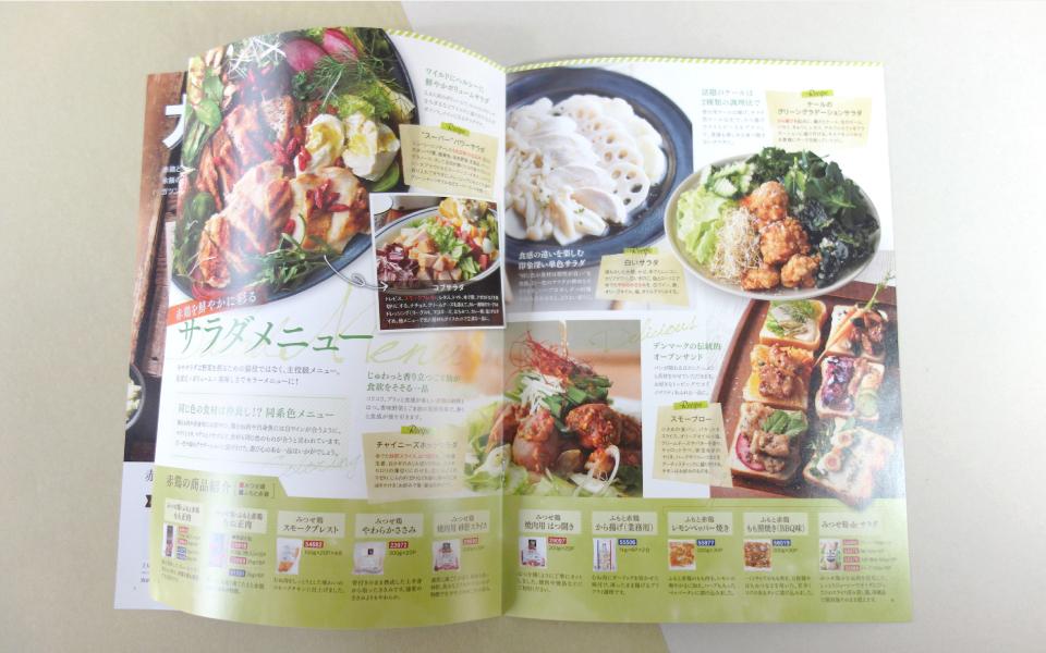 ヨコオの赤鶏の美味しさを紹介するカタログ