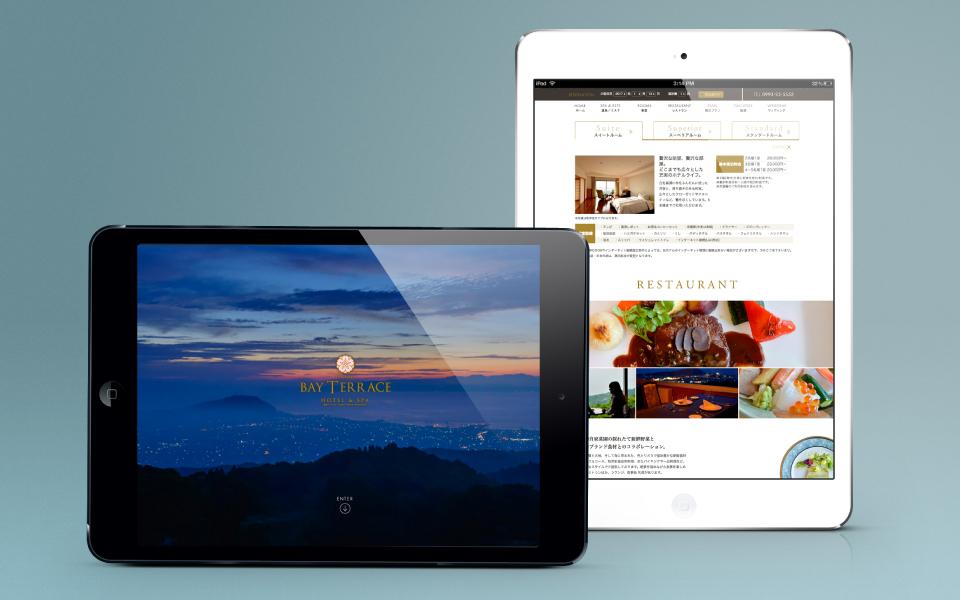 夜景がきれいな鹿児島県にある指宿ベイテラスホテル&スパのホームページWEBサイトのデザイン