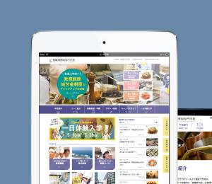 福岡調理師専門学校_WEBサイト