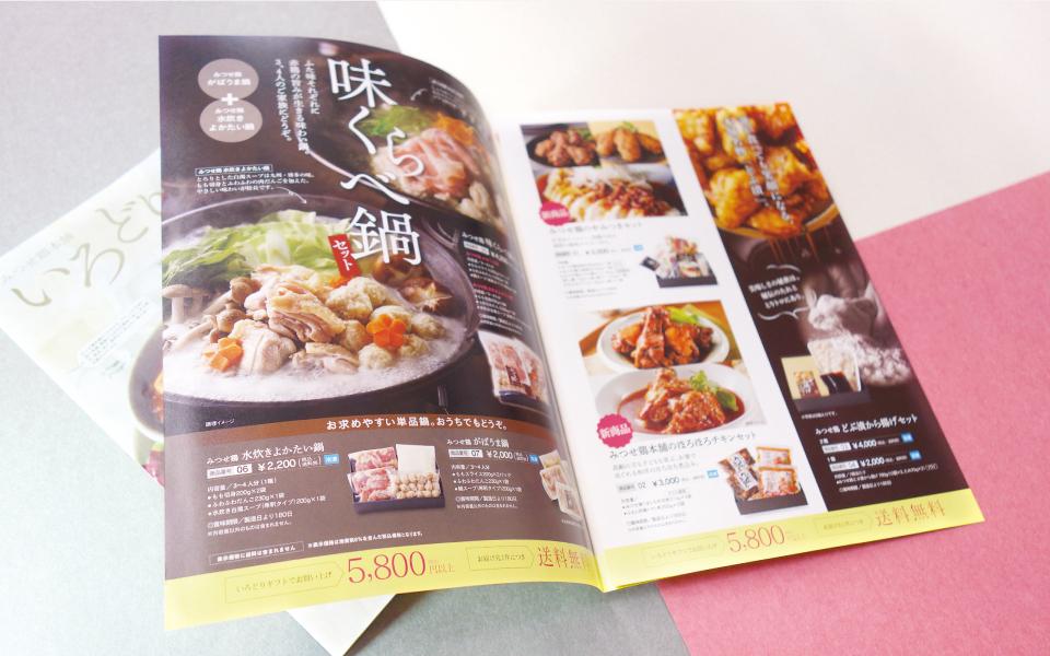 三瀬鶏や赤鷄商品を掲載しているカタログ冬ギフトのお洒落なカタログデザイン。赤鶏を使った美味しいレシビ。リーフレットデザイン