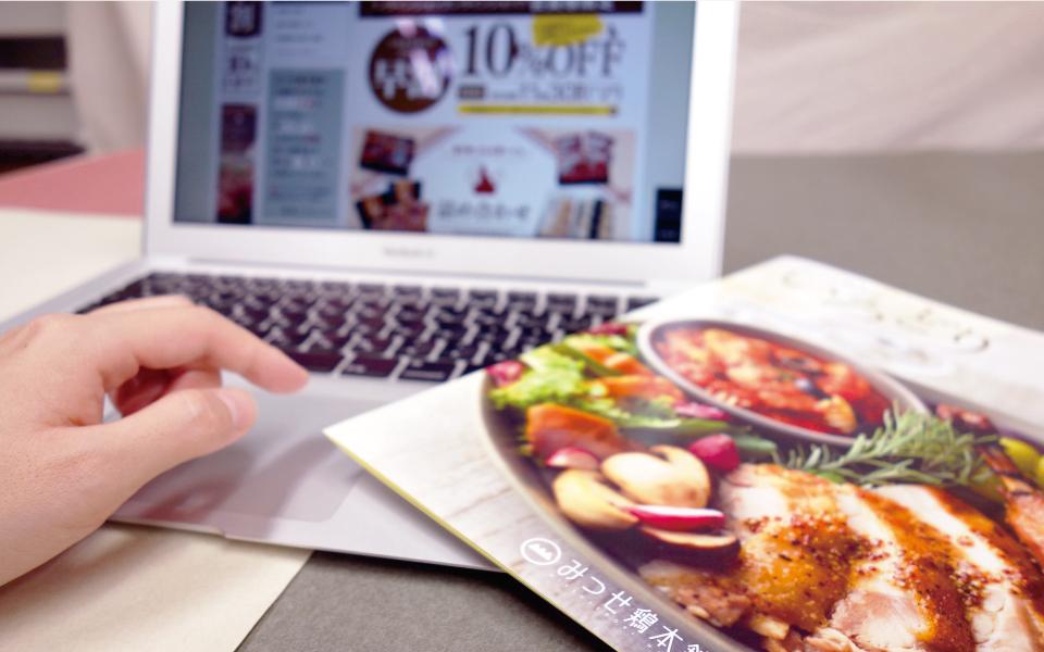 webサイト、オンラインショップでも購入可能。リーフレットデザイン。三瀬鶏や赤鷄商品を掲載しているカタログ冬ギフト。赤鶏を使った美味しいレシビを掲載。