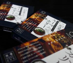 丹波山本「地鶏丹波黒どりと丹波黒大豆のキーマカレー」パッケージデザイン